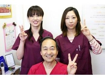 トオチカヘルスケアの写真/整体・エステ・脱毛メニュー豊富に取り揃えているサロン☆今までこんなサロンなかった