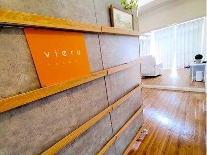 ヴィエル 代々木(vieru)の写真