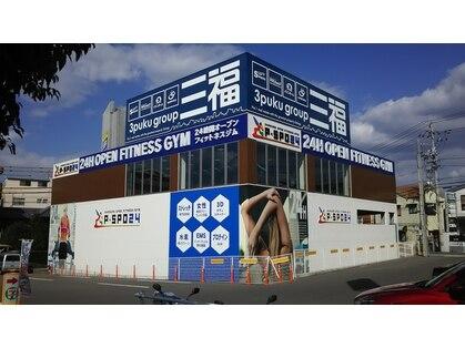 ストレッチ専門店 P・SPOストレッチ(松山・今治・宇和島/リラク)の写真