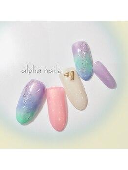 アルファ ネイルズ(ALPHA NAILS)/初回クーポン≫定額ジェル¥6990