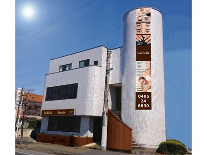 ロスフェリス 本店(Losfeliz)の写真
