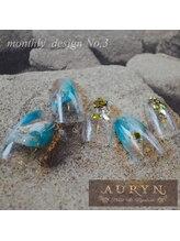 アウリン(AURYN)/6月限定monthly design No,3