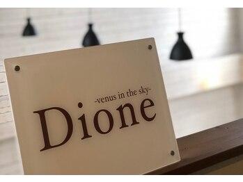 ディオーネ 秋田駅東口店(Dione)(秋田県秋田市)