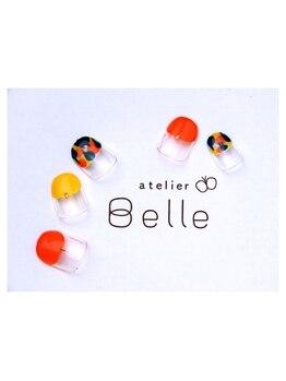アトリエ ベル(atelier Belle)/上か下かまんなか*