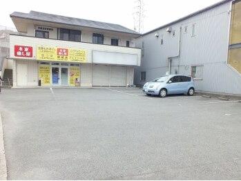 本家癒し屋 保城店(兵庫県姫路市)