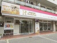 ホルミシススタジオ ハルカ(HARUKA)