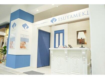 ツヤメキ イオンモール桑名店(TSUYAMEKI)の写真