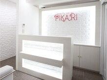 ピカリ 新宿西口本店(PIKARI)