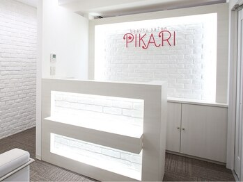 ピカリ 新宿西口本店(PIKARI)(東京都新宿区)