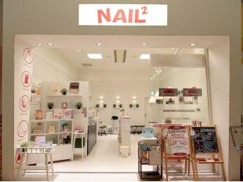 ネイルネイル NAIL2 イオンモール鶴見緑地店(大阪府大阪市鶴見区)