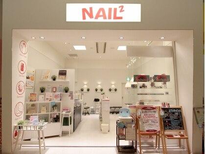 ネイルネイル NAIL2 イオンモール鶴見緑地店の写真