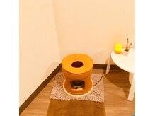 リラクゼーションスペース メルモ(MERUMO)の雰囲気(黄土よもぎ蒸しあります!妊活やダイエット、肌荒れに!)