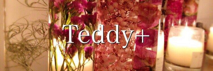 テディプラス(Teddy+)のサロンヘッダー