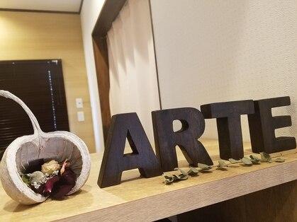 よもぎ蒸しとリンパドレナージュ アルテ 名古屋大曽根店(名古屋/リラク)の写真
