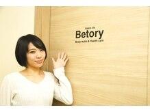 サロン ド ベトリー(Salon de Betory)/店舗入り口
