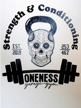 ワンネスガレージジム(ONENESS garage gym)/