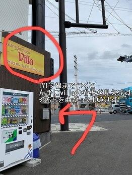 ヴィラ 西宮北口店(villa)/