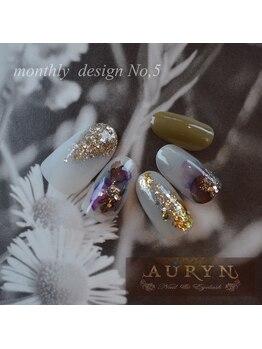 アウリン(AURYN)/6月限定monthly design No,5