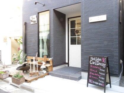 キャンアイドレッシー 北千住店の写真