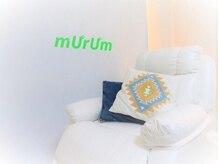 ムルム(mUrUm)