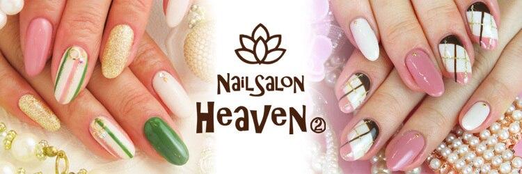 ネイルサロンヘヴン(NaiL SaLoN Heaven)のサロンヘッダー