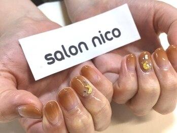 サロンニコ(Salon nico)の写真/ベテランネイリスト在籍☆日々頑張る大人女性の為の癒しのサロン♪お仕事場でもOKな上品デザインご用意有り