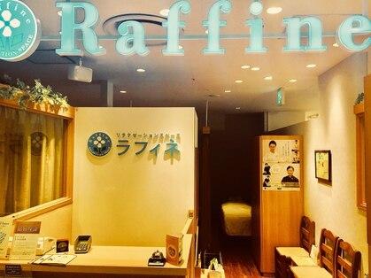 ラフィネ 丸井吉祥寺店の写真