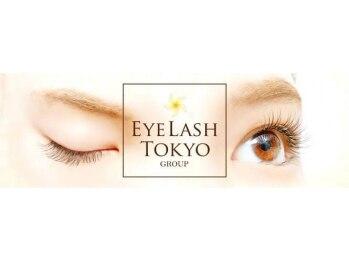 スターラッシュ(Star Lash powered by eyelash tokyo)(埼玉県所沢市)
