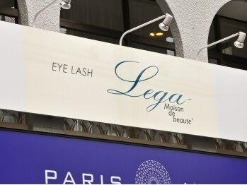 まつげエクステ専門店 ルーガ 志木(LEGA)/サロンは2階にあります!