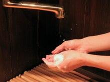 咲(emi)の雰囲気(入室しましたら手洗いと検温をお願いしております。)