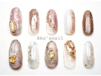 アコズネイル(Ako's nail)(神奈川県横浜市青葉区)