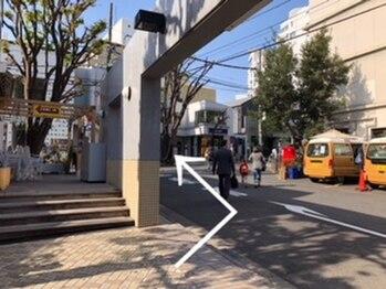 トータルボディサロンN/順路1(代官山駅ver.)