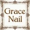 グレースネイルのお店ロゴ