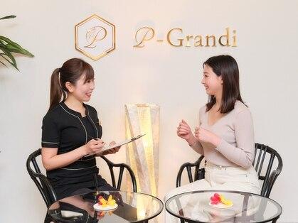 ピーグランディ 心斎橋店(p Grandi)の写真