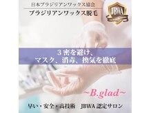 ビーグラッド 大阪天満(B.glad)
