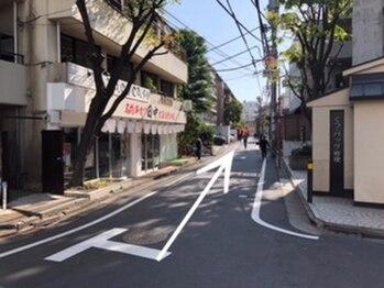 トータルボディサロンN/順路3(官山駅ver.)