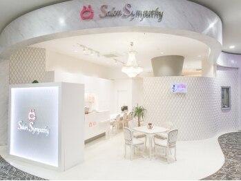 ICI サロン シンパシー イオン店(ICI Salon Sympathy)(和歌山県和歌山市)