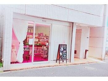 アイラッシュアンドネイル バニー(Eyelash&Nail Bunny)(東京都品川区)