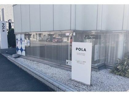 POLA THE BEAUTY 新札幌店