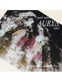 アウリン(AURYN)/3月限定monthly design No,2