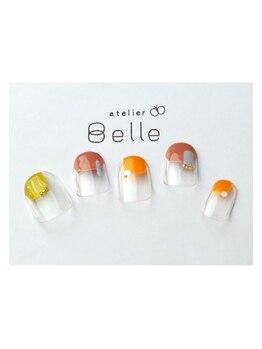 アトリエ ベル(atelier Belle)/夕暮れ時に*