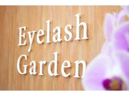 アイラッシュ ガーデン(新宿・代々木・高田馬場/まつげ)の写真