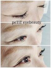 プティ アイビューティ 淀屋橋店(peTiT eyebeauty)/【年代別】エクステデザイン例
