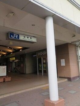 パルペルーレ 住道店/駅から徒歩4分♪