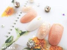 桜色チークオーロラネイル¥7549