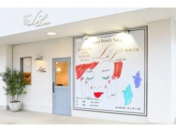 ルリアン 稲荷口店(愛知県豊川市)