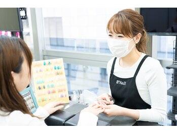 ビーラッシュアンドビーネイル 八王子店(B'Lash & B'Nail)(東京都八王子市)