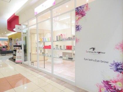 ル タン ドゥ ボヌール エミフルMASAKI店の写真