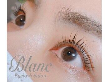 アイラッシュサロン ブラン イオンモール新小松店(Eyelash Salon Blanc)(石川県小松市)