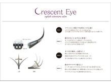 最高級レーザーセーブルのみ取り扱いサロン☆シングルや3D、5D、6D眉毛エクステなど種類が豊富【表参道】
